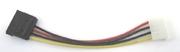 Adapter Strom für SATA Festplatte,15cm