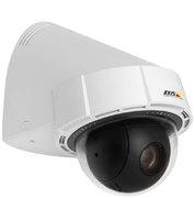 AXIS P5415-E Netzwerk-Kamera