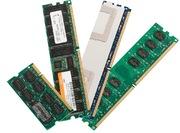 Memory 1GB Modul DDR-266 HP/COMPAQ
