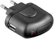 ARP USB Strom Ladegerät, schwarz, 1A