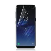 ARP Galaxy S8 Plus Displayschutzfolie