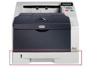 Kyocera CT-130 Papierkassette