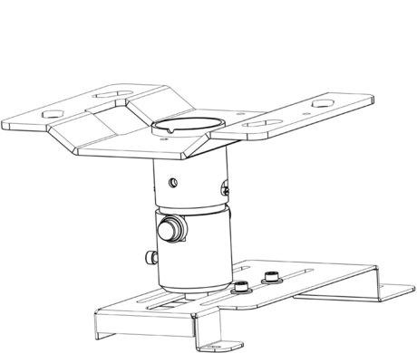 Epson Elpmb23 Deckenhalterung V12h003b23 Bei Arp Ch